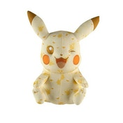 Pokemon 20th Anniversary Winking Pikachu Special Edition 10-Inch With Pattern Plush