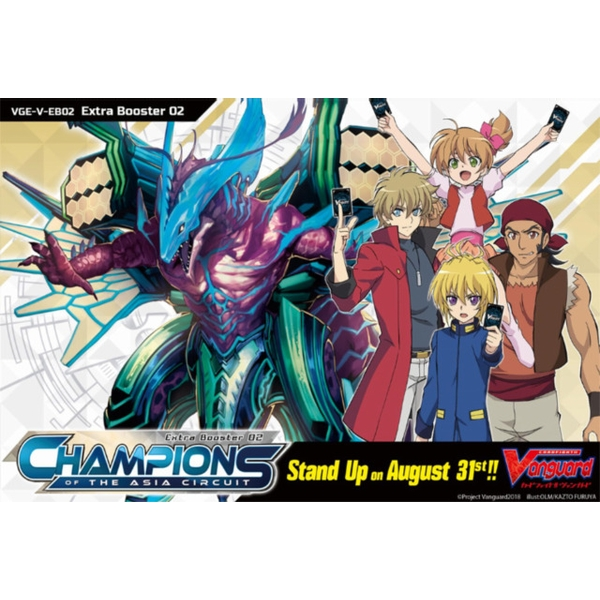 Cardfight Vangard TCG: Champions of the Asia Circuit Booster Box (12 Packs)