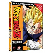 Dragon Ball Z Season 8 Episodes 220-253 DVD
