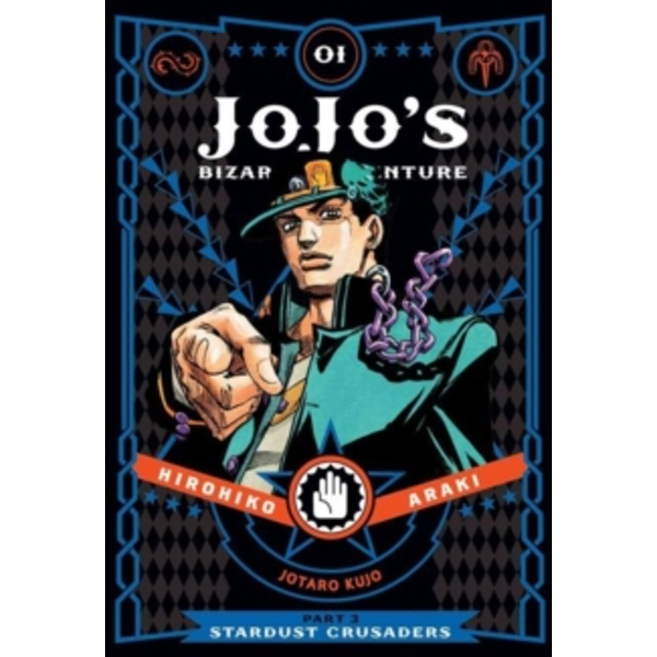 JoJo's Bizarre Adventure: Part 3--Stardust Crusaders, Vol. 1 : 1