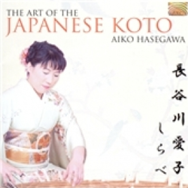 Aiko Hasegawa The Art Of The Japanese Koto CD