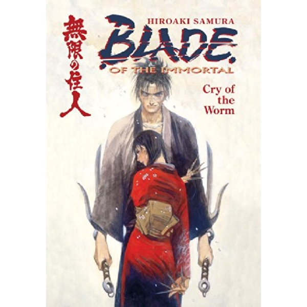 Blade of the Immortal Volume 2: Cry Of The Worm
