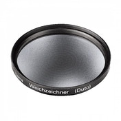 Hama Special Effect Filter Diffusion Filter 55.0mm