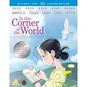 In This Corner Of The World Collector