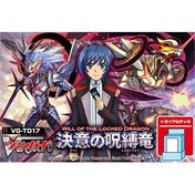 Cardfight Vanguard TCG Will Of The Locked Dragon TD17 Trial Deck