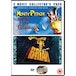 The Life of Brian Monty Python and the Holy Grail Double Pack DVD - Image 2