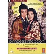 Princess Raccoon DVD