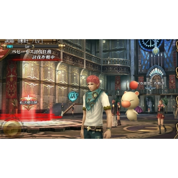 Final Fantasy Type-0 HD PC - Image 3