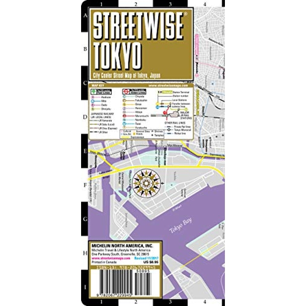 Streetwise Tokyo Map - Laminated City Center Street Map of Tokyo, Japan City Plans Sheet map 2018