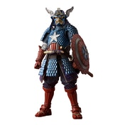 Samurai Captain America (Marvel Comics) MMR Action Figure