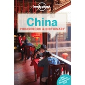 Lonely Planet China Phrasebook & Dictionary by Lonely Planet (Paperback, 2015)