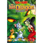 Tom & Jerry and The Lost Dragon DVD