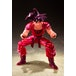 Son Gokou Kaiohken (Dragon Ball) SH Figuarts Action Figure - Image 3