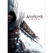 Assassin'S Creed - Altaïr Maxi Poster - Image 2