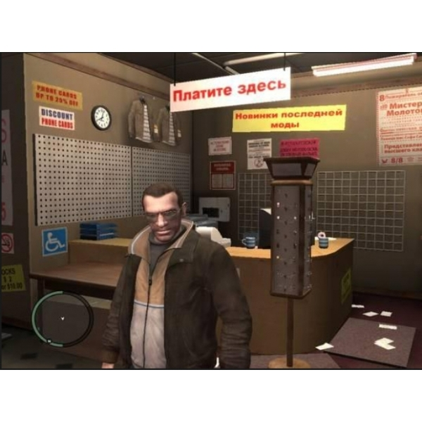 Grand Theft Auto IV 4 GTA Complete Edition Game PC - Image 5