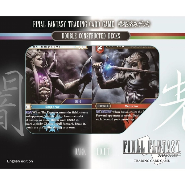 Final Fantasy TCG: Versus Deck Heroes & Villains