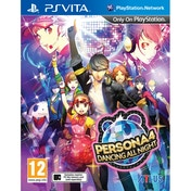 Persona 4 Dancing All Night PS Vita