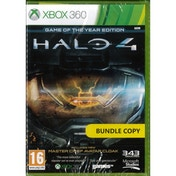 Halo 4 Game Of The Year (GOTY) (Bundle Copy may have German Packaging) Xbox 360 Game