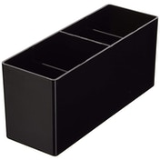 Dragon Shield Storage Box With 4 compartments - Black