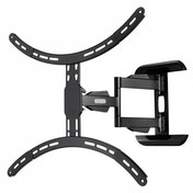 FULLMOTION TV Wall Bracket 3 stars XL 190 cm (75
