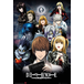 Death Note Collage Maxi Poster - Image 2
