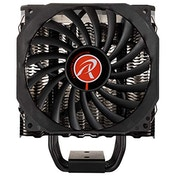 Raijintek Mya RBW Rainbow LED CPU Cooler - 120mm
