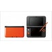 New 3DS XL Orange/Black Console - Image 2