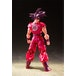 Son Gokou Kaiohken (Dragon Ball) SH Figuarts Action Figure - Image 2