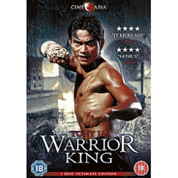 Warrior King (2 Disc Ultimate Edition) DVD