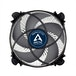 Arctic Alpine 12 Compact Heatsink & Fan for Continuous Operation, Intel 115x Sockets, Dual Ball Bearing, 6 Year Warranty - Image 2