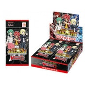 Cardfight Vanguard TCG Absolute Judgement Boosters - 30 packs