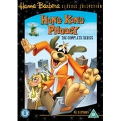 Hong Kong Phooey The Complete Series DVD