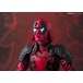 Deadpool (Meisho Manga) Bandai Action Figure - Image 7