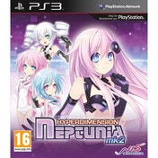 Hyperdimension Neptunia MK2 II Game PS3