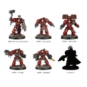 Warhammer 40000 - Space Marine Heroes - Series 2 - 1 at Random