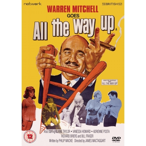 All the Way Up DVD