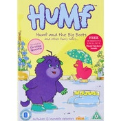 Humf - Vol. 2 - Humf And The Big Boots DVD
