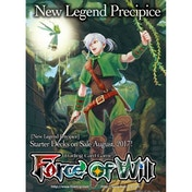 Force of Will TCG Reiya Clusters 1 Wind Starter Deck Elemental Surge