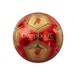 Liverpool FC Anfield Skill Ball Signature - Image 3