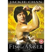 Fist Of Anger DVD