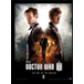 Doctor Who - Day of the Doctor Framed 30 x 40cm Print - Image 2
