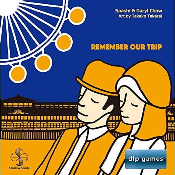 Remember Our Trip Board Game