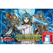 Cardfight Vanguard TCG Divine Judgement Of The Bluish Flames TD16 Trial Deck