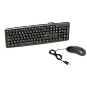 Evo Labs E-KBMS001 USB Keyboard & Optical Mouse Bundle