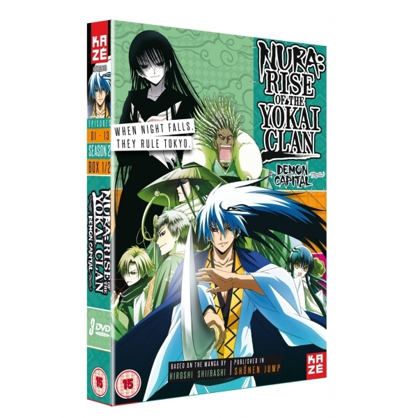 Nura Rise Of The Yokai Clan Season 2 Part 1 DVD