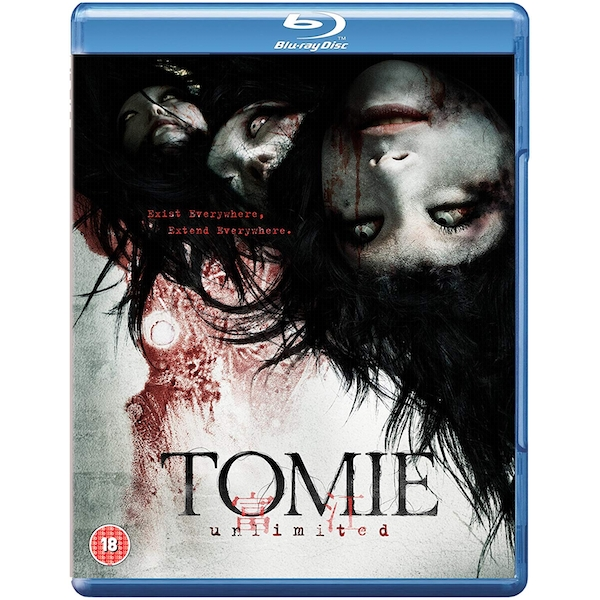 Tomie - Unlimited Blu-Ray