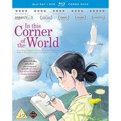 In This Corner Of The World Blu-ray/DVD Double Play