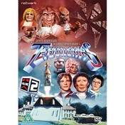 Terrahawks: The Complete Second Series DVD