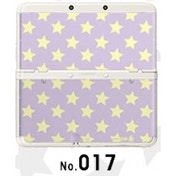 New Nintendo 3DS Cover Plates No 017 Purple & Yello Star Faceplate