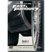 Fast & Furious 7 DVD - Image 2